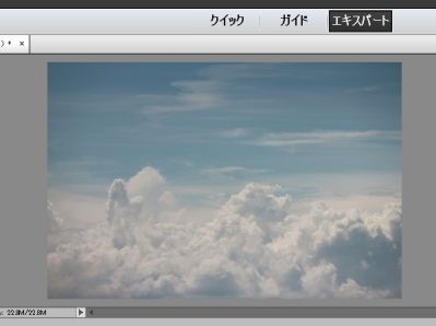 photoshop elements 空