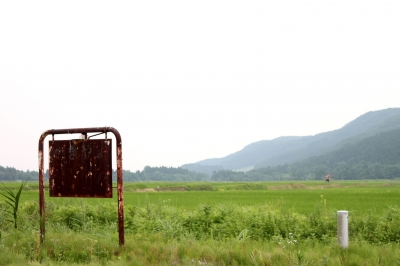 田舎の写真 駅