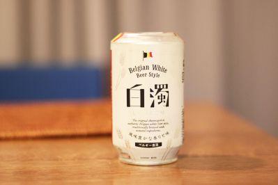 白濁ビール 一眼レフ