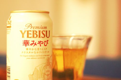 ビール 華みやび
