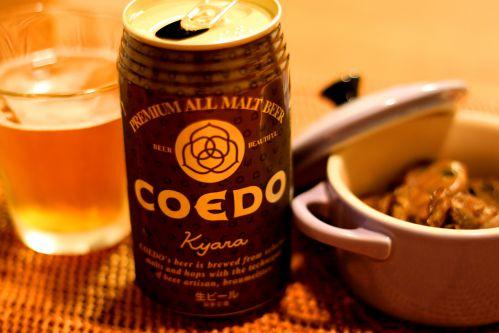 COEDOビール 伽羅