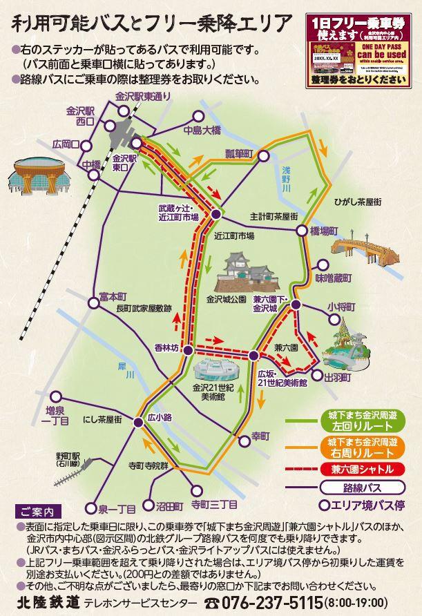 金沢 路線図