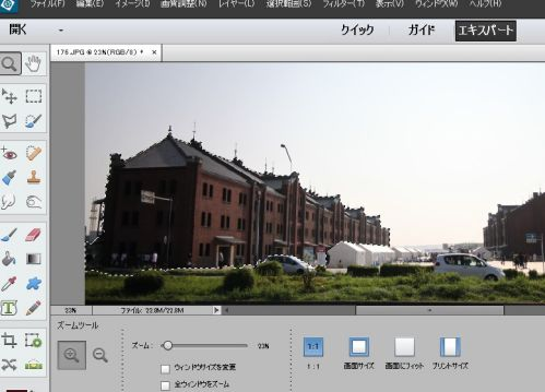 photoshop elements 選択ツール