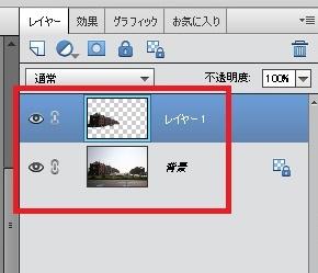 photoshop elements レイヤー