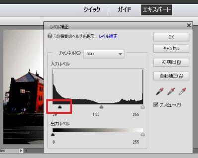 photoshop elements モノクロ