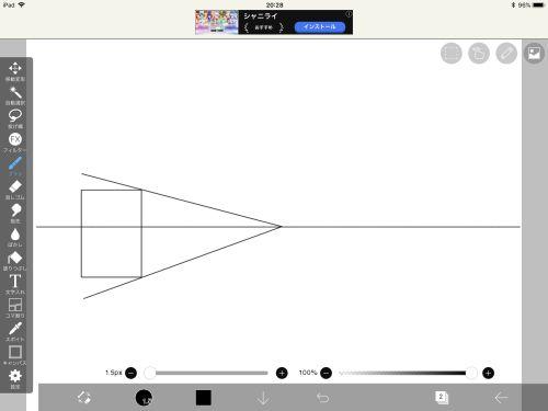 ibisPaintX 一点透視図法 定規