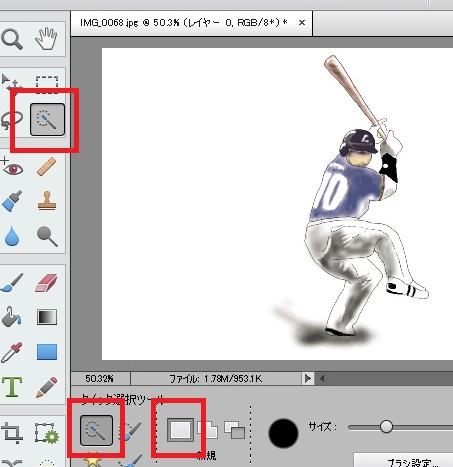 photoshop elements グラデーション編集