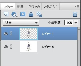 photoshop elements 使い方