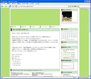 テンプレートサンプル画像_シンプルな緑