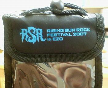 RSRパスケース