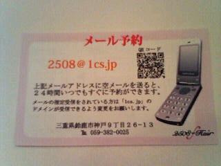200708032047000.jpg