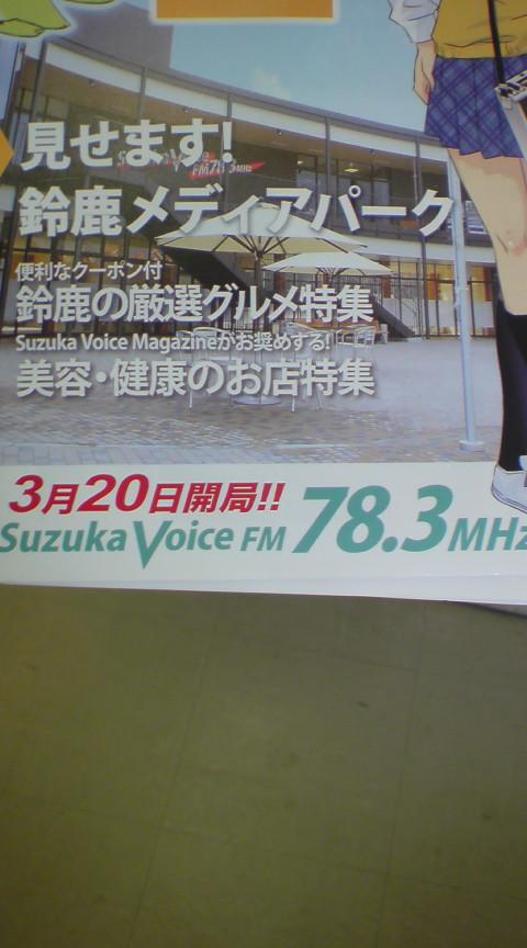 20090724092139.jpg