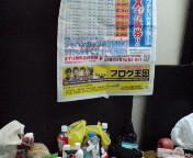 20081130153520.jpg