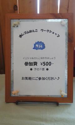 170525_1104~01.jpg