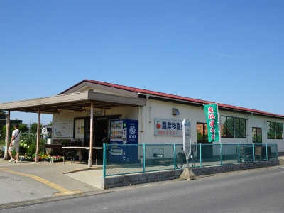 浜崎農業交流センター