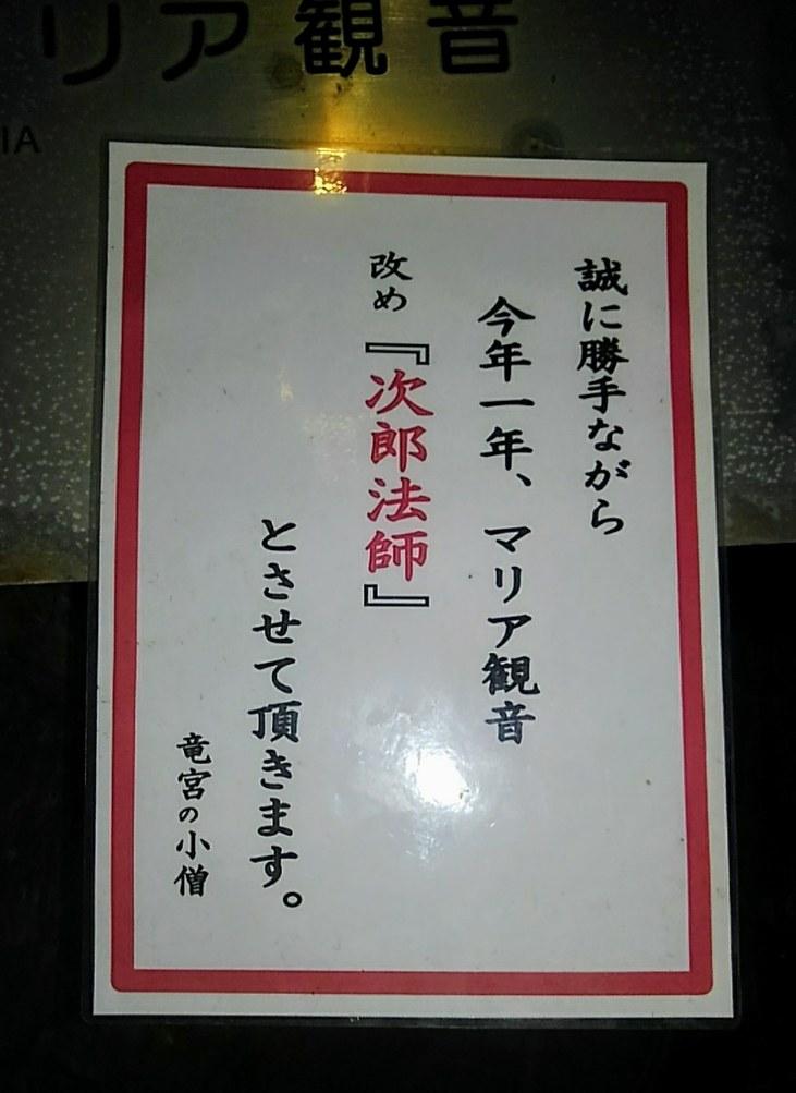 KIMG0098.JPG