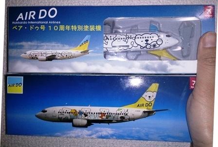 航空機模型001