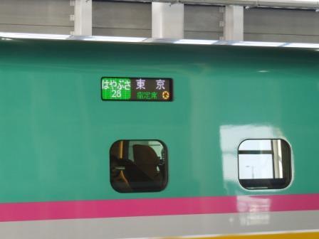 函館035