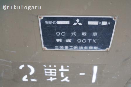 旭駐004