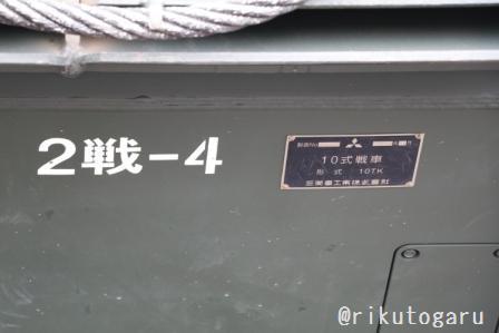 旭駐002