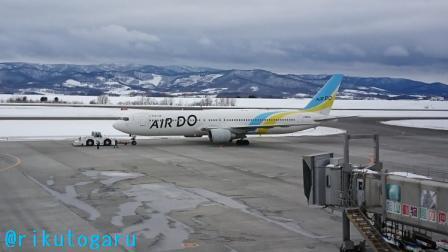 旭川空港001
