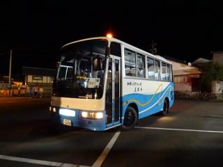 美濃市スクールバス