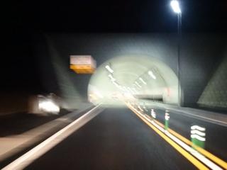 国道156号 岐阜東バイパス 舟伏山トンネル