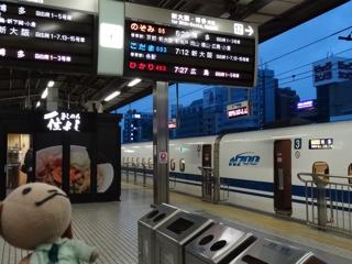 名古屋駅 N700系