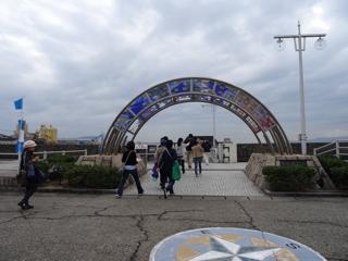 児島観光港 アーチ