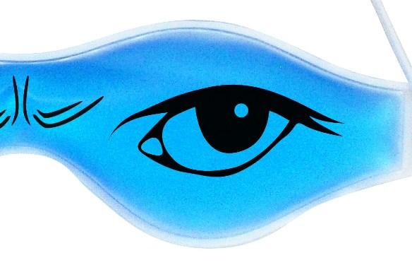 アイマスク眼