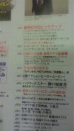 DVDステーション目次
