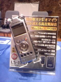 SH3F01290001.jpg