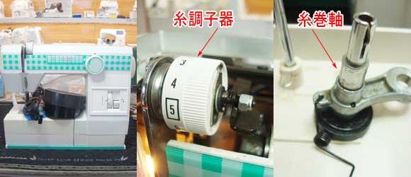 丸井オリジナルミシン ラブレター