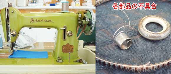 日産ミシン修理 直線縫い専用