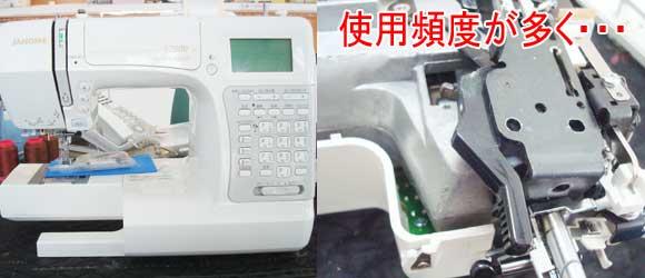 ジャノメミシン修理 7800