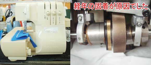 ジューキミシン(ベビーロック)修理 BL33