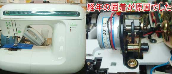 トヨタミシン修理 ER902
