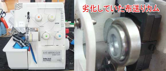 ジューキミシン(ベビーロック)修理 828DF