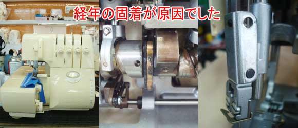 ジューキミシン(ベビーロック)修理 5700 BUNKA