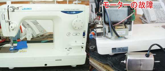 JUKIミシン修理 SL-280EX