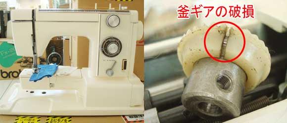 ジャノメミシン修理 エクセル815