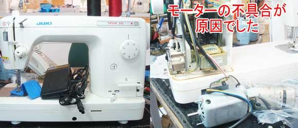 JUKIミシン修理 SPUR30