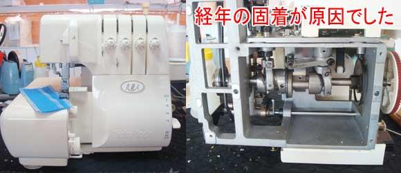 ジューキミシン(ベビーロック)修理 糸取物語 BL65