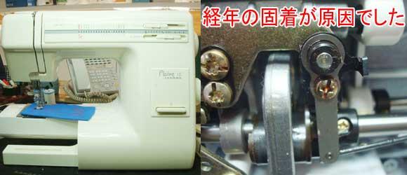 ジャノメミシン修理 プレール18 643