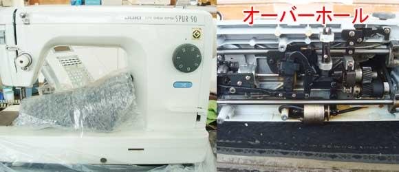 JUKIミシン修理 TL-90