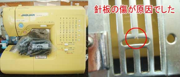 ジャガーミシン修理 CD2202