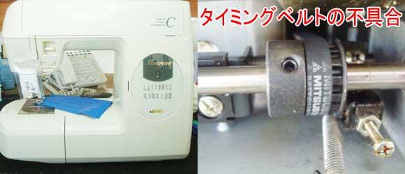 JUKIミシン修理 HZL⁻656