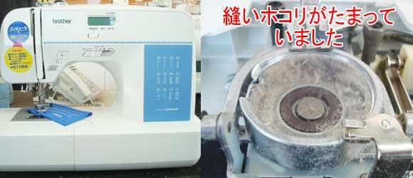 ブラザーミシン修理 HS101 CPS41