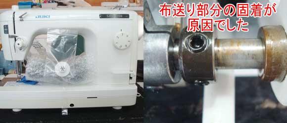 JUKIミシン修理 TL98