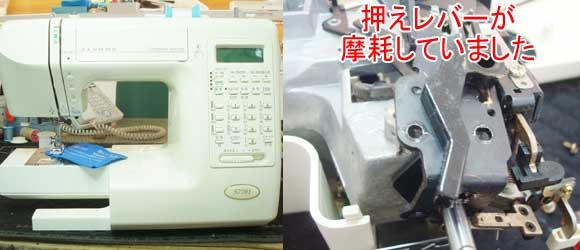 ジャノメミシン修理 S7701